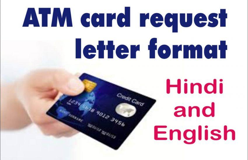 atm card request letter format